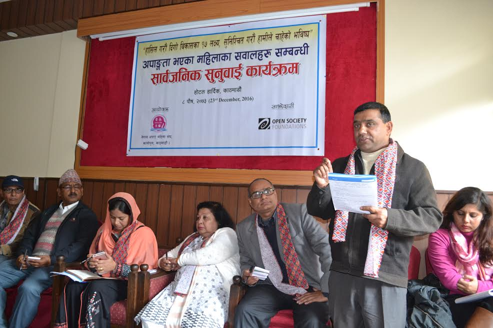 Mr. Ganesh KC from Inclusive Education Section at Education Department giving his remarks during Public Hearing program