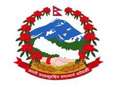 Govt of Nepal - Ministry of Women, Children and Social Welfare